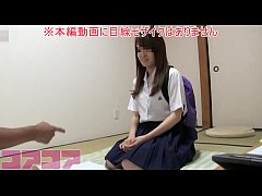 คลิปโป๊ญี่ปุ่น เปิดซิงนักเรียนสาวเจอเย็ดหีคาชุดนักเรียนนโดนไป300000เย็นบอกเลยว่าคุ้มหีเนียนขาวฟิตครางเสียว
